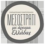 Μεσοστράτι - Παραδοσιακό Παντοπωλείο στον  Άγιο Νικόλαο Κρήτης